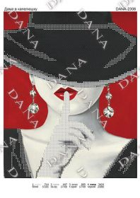 Dana DANA-2306. Дама в Шляпке схема для вышивки бисером купить оптом в магазине Золотая Игла