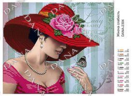 Dana DANA-2304. Женская Слабость схема для вышивки бисером купить оптом в магазине Золотая Игла
