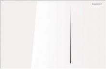 Cмывная клавиша Geberit Sigma 70 стекло, цвет белый 115.620.SI.1