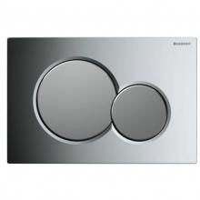 115.770.KA.5 Geberit Sigma 01 Кнопка для инсталляции для унитаза