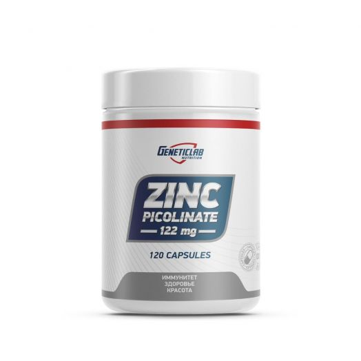 Genetic Lab - Zinc picolinate