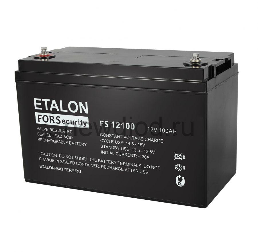Аккумулятор 12 В 100 Ач, габариты 330*171*220 мм.