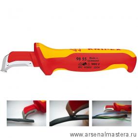 Нож для удаления оболочек кабелей (для снятия изоляции 1000 V) KNIPEX 98 55