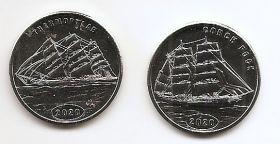 Знаменитые Парусники Набор монет 1 доллар Остров Флорес 2020