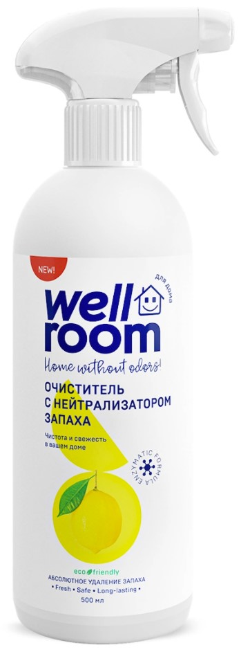 Средство для уборки универсальный очиститель Wellroom с нейтрализацией запаха