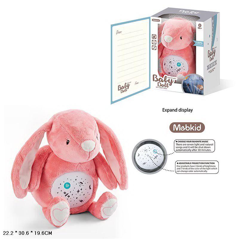 MBQ661-4A Детский ночник мягкая игрушка Розовый кролик с проектором и звуками природы
