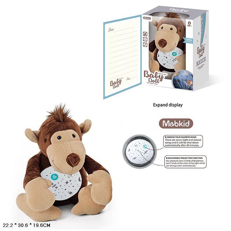 MBQ661-9A Детский ночник мягкая игрушка Веселая Обезьянка с проектором и звуками природы