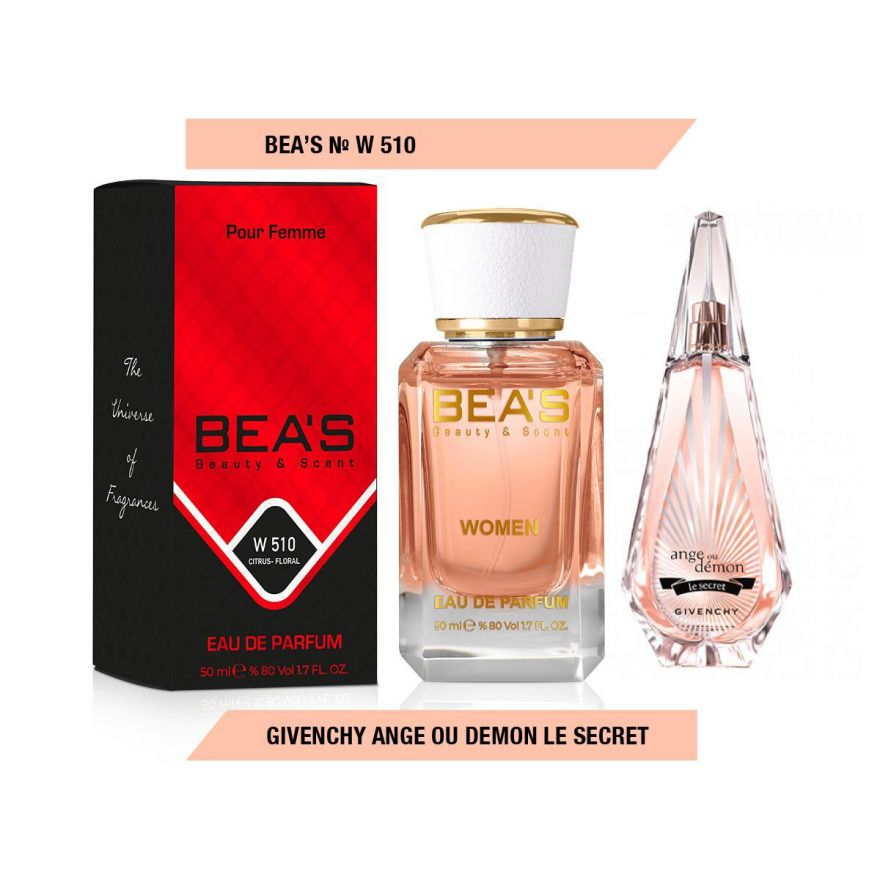 BEA'S (Beauty & Scent) W 510 - Givenchy Ange Ou Demon Le Secret For Women 50 мл