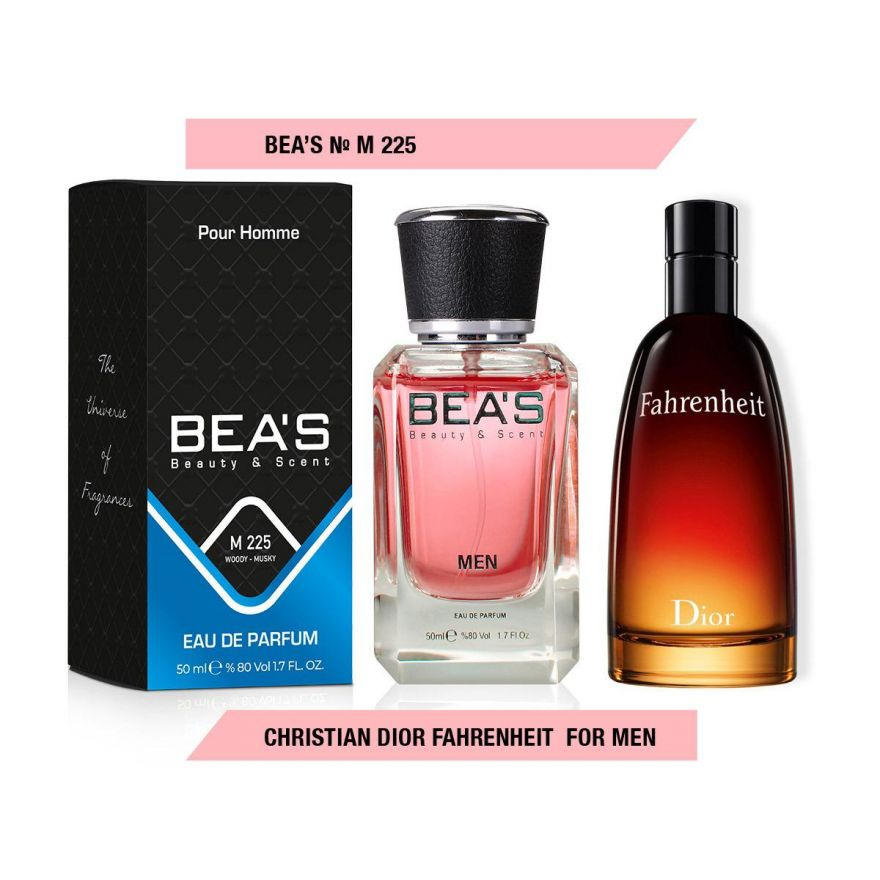 BEA'S (Beauty & Scent) M 225 - Christian Dior Fahrenheit For Men 50 мл