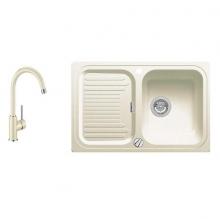 Комплект Blanco CLASSIC 45 S + MIDA 521311M2