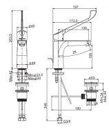 Смеситель для раковины Fima - carlo frattini Collettivita F3831L/LC