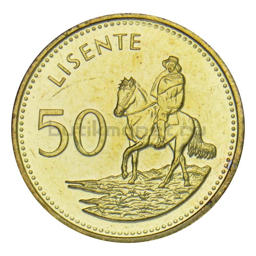50 лисенте 2018 Лесото