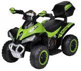 Детский электромобиль (2020) S603, Зелёный / Green