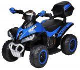 Детский электромобиль (2020) S603, Синий / Blue