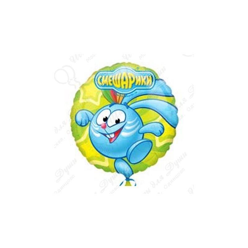 Крош круглый шар фольгированный с гелием