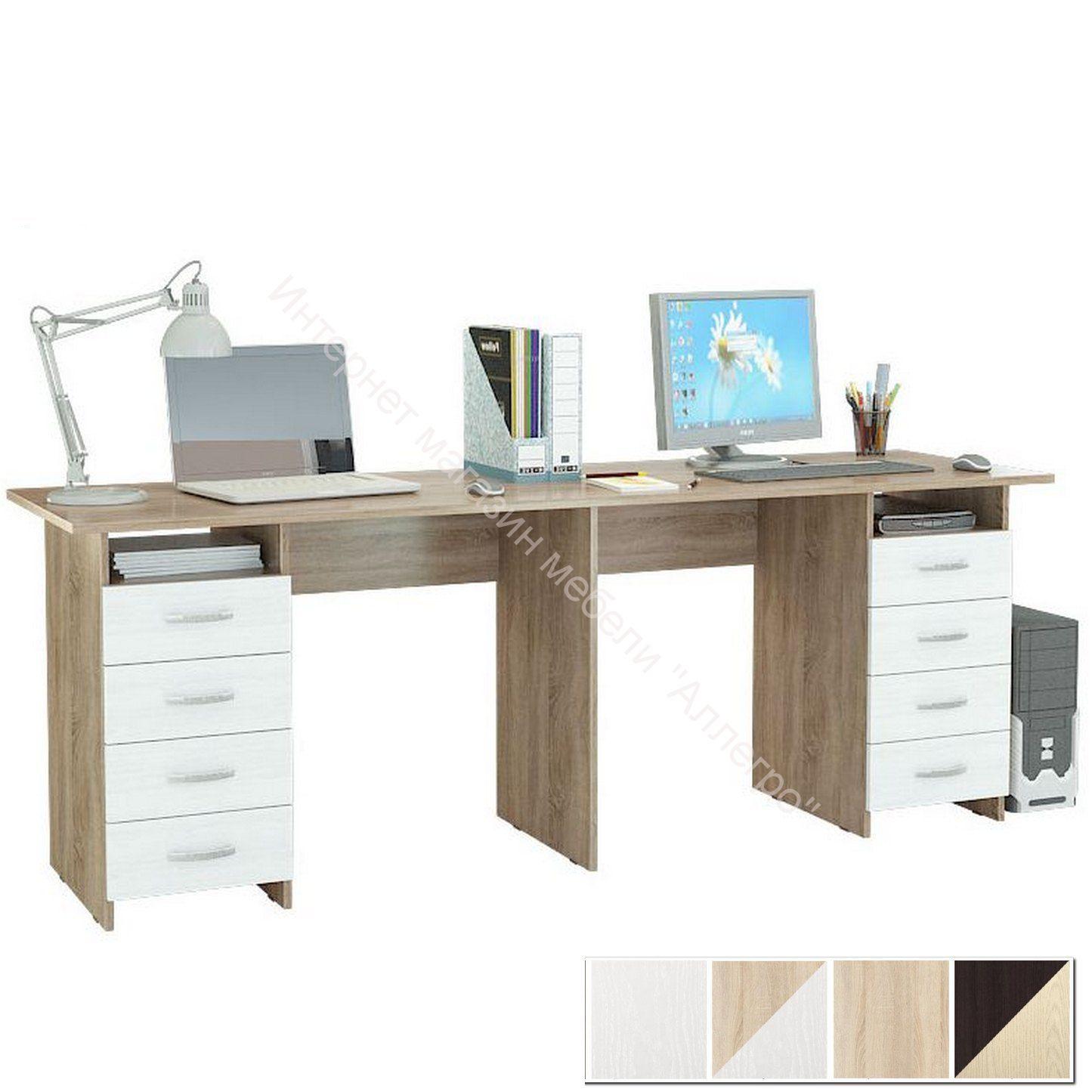 Стол письменный Тандем-3 для двоих (0120)