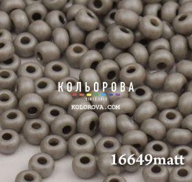 Бисер чешский 16649 серый непрозрачный матовый Preciosa 1 сорт