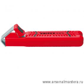 Нож для удаления оболочек KNIPEX 16 20 16 SB