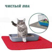 Коврик для кошачьего туалета чистый пол, Красный