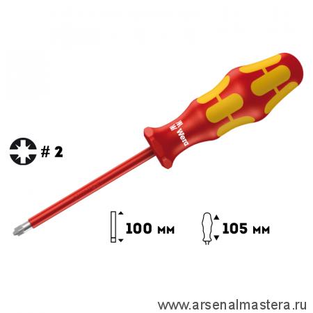 Отвертка диэлектрическая Pozidriv/шлиц WERA Kraftform Plus 165 i PZ/S VDE, 2 / 100 мм