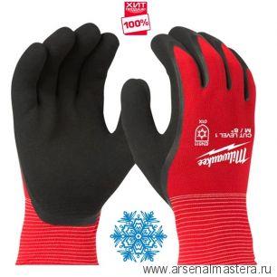 Перчатки зимние с защитой от порезов уровень 1 размер 11 / XXL MILWAUKEE 4932471346 ХИТ !