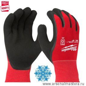 Перчатки зимние с защитой от порезов уровень 1 размер L / 9 MILWAUKEE 4932471344 ХИТ !