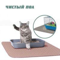 Коврик для кошачьего туалета чистый пол, Бежевый
