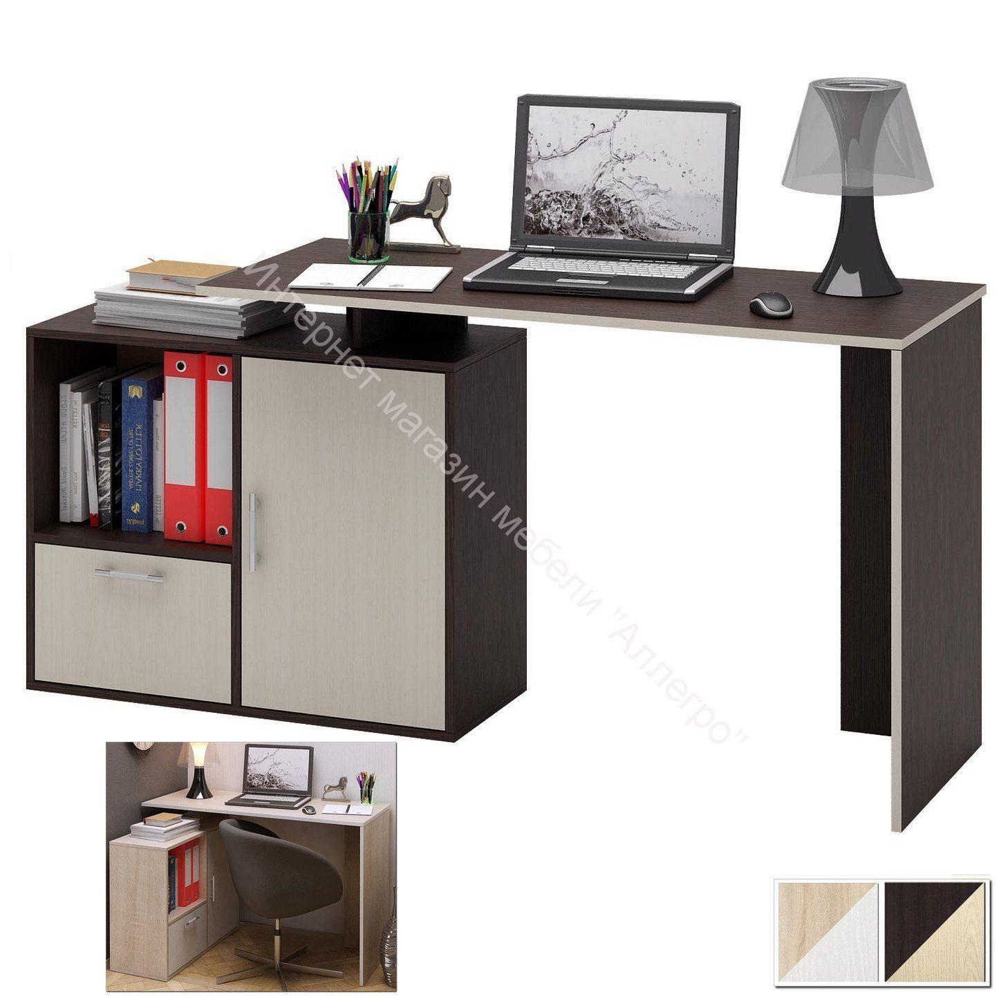 Стол компьютерный Слим 4 прямой/угловой