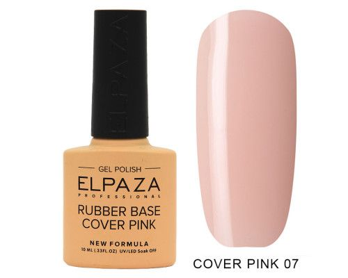 Elpaza  Rubber Base Cover Pink  07   10 мл