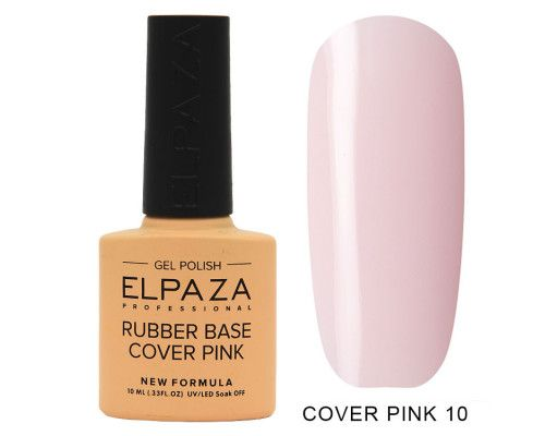 Elpaza  Rubber Base Cover Pink 10    10 мл