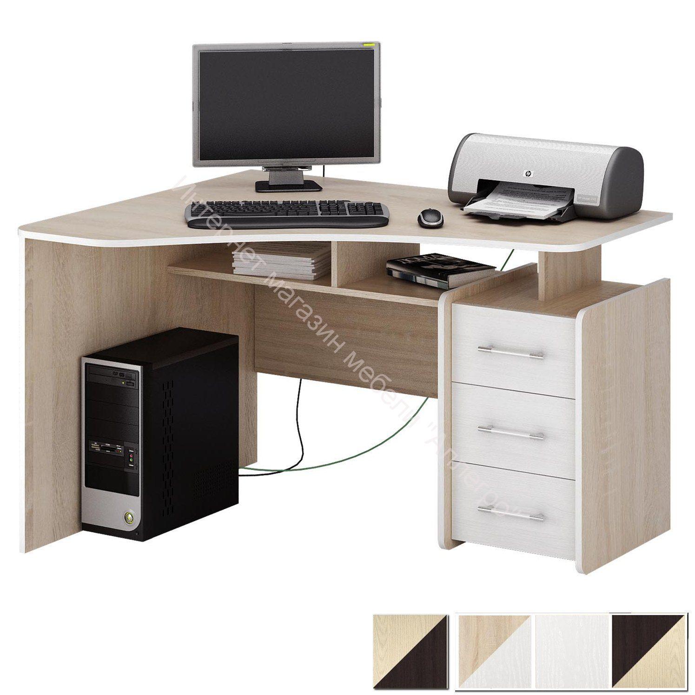 Стол компьютерный Триан 5 угловой