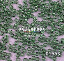 Бисер чешский 01663 травяной зеленый прозрачный блестящий Preciosa 1 сорт