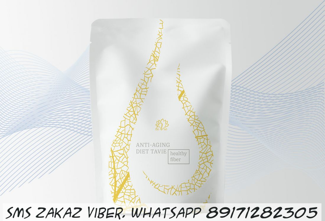 Клетчатка TaVie healthy fiber напиток