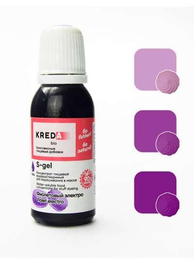 S-gel 27 фиолетовый электро,концентрат универс. для окраш.(20мл)