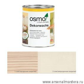 Цветное масло для древесины Osmo Dekorwachs Intensive Tone 3172 Шелк, 0,75л