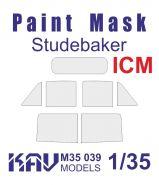 Окрасочная маска на остекление Studebaker