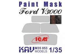 Окрасочная маска на остекление для ICM 35411,35412, 35413, 35414, 35803
