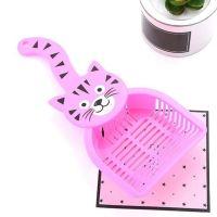 Совок для уборки кошачьего туалета (лотка), Розовый