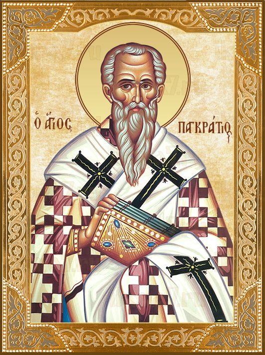 Икона Панкратий Тавроменийский