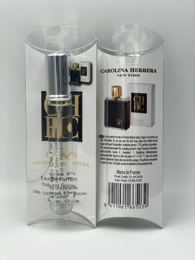 Carolina Herrera CH Men 20 мл