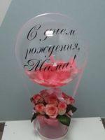 Композиция для мамы с цветами и шаром