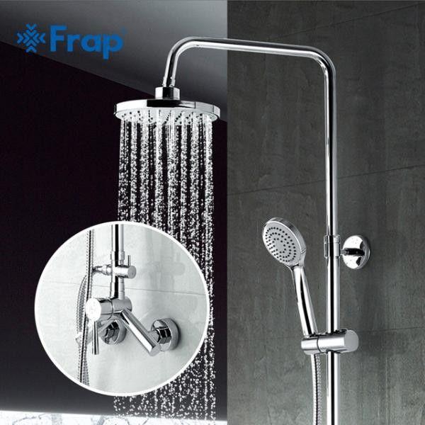 FRAP F2409 Душевая система
