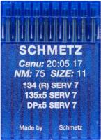 Иглы Schmetz DPx5 SERV7 №120 10шт
