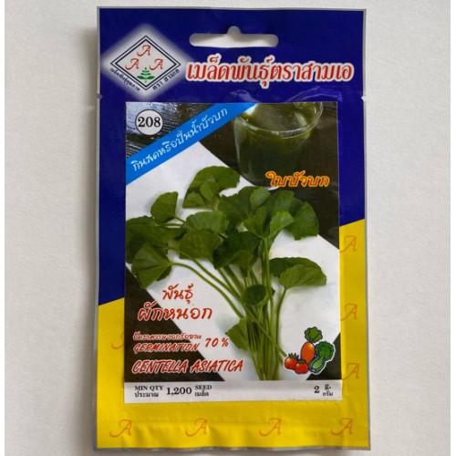 Тайские семена центеллы азиатской 10 гр