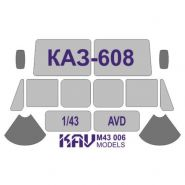 Окрасочная маска на остекление КАЗ-608 (AVD)