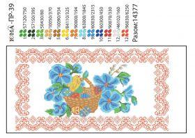 ЮМА ЮМА-ПР-39 Пасхальный Рушник схема для вышивки бисером купить оптом в магазине Золотая Игла - вышивка бисером
