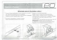 Багажник на крышу Opel Zafira Life 2020-..., Евродеталь, стальные прямоугольные дуги