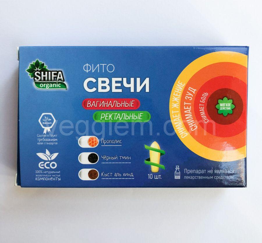 Ректально-вагинальные фито свечи Shifa Organic,10 штук