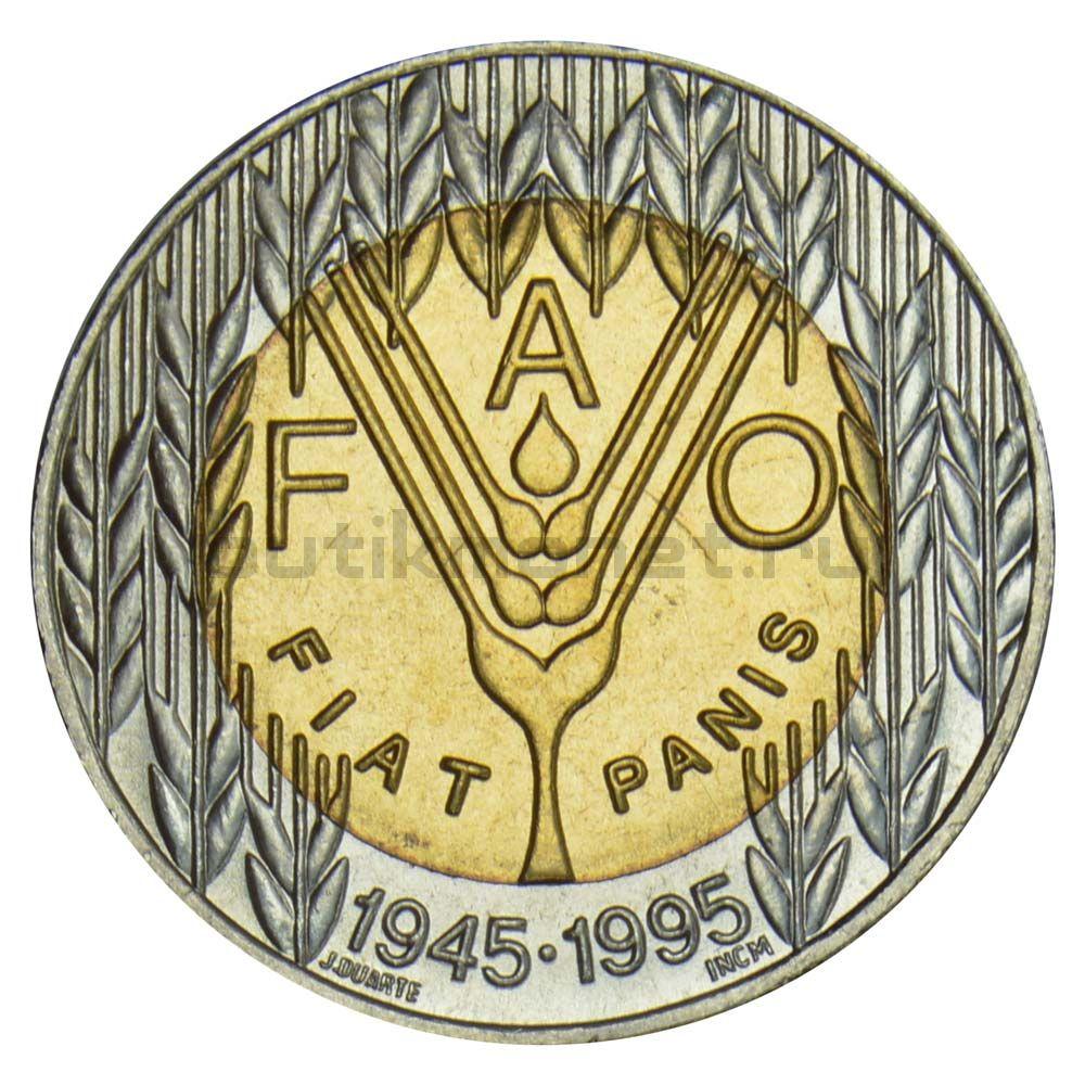100 эскудо 1995 Португалия 50 лет продовольственной программе ФАО