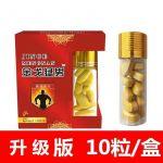 Jinge MeNgnan препарат для потенции, 10 шт